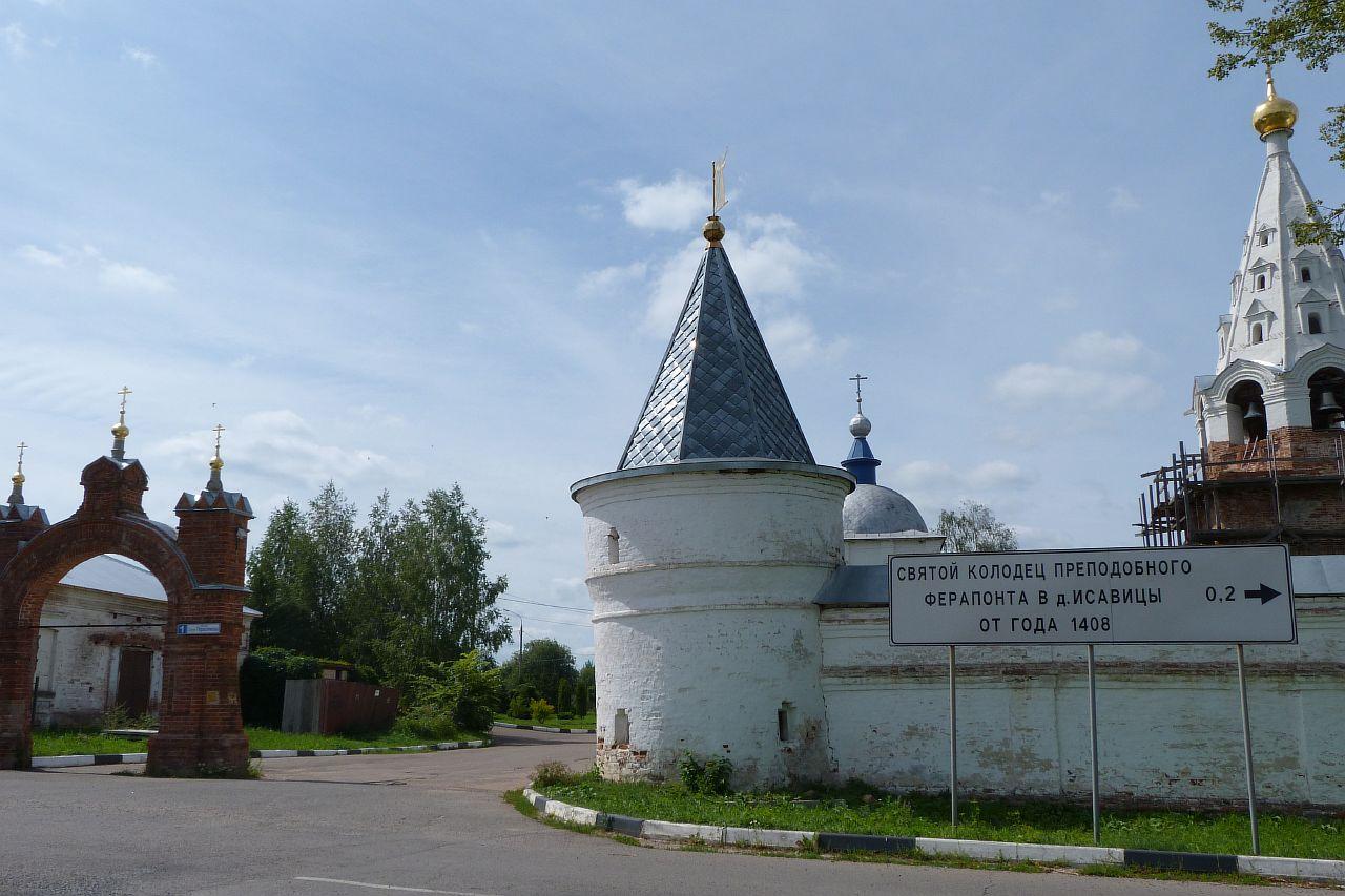 Лужецкий_монастырь_P1020987.JPG