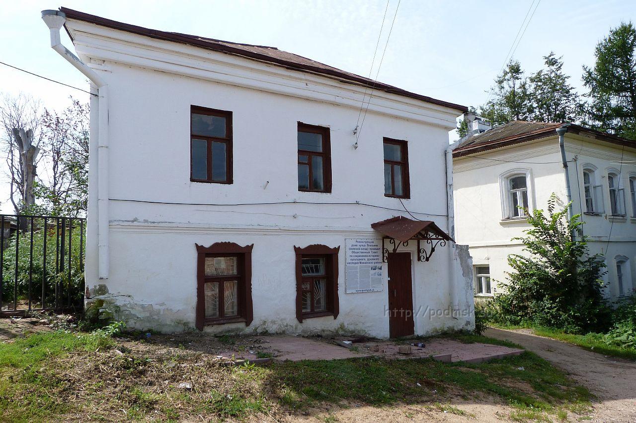 Можайск_P1020979.JPG