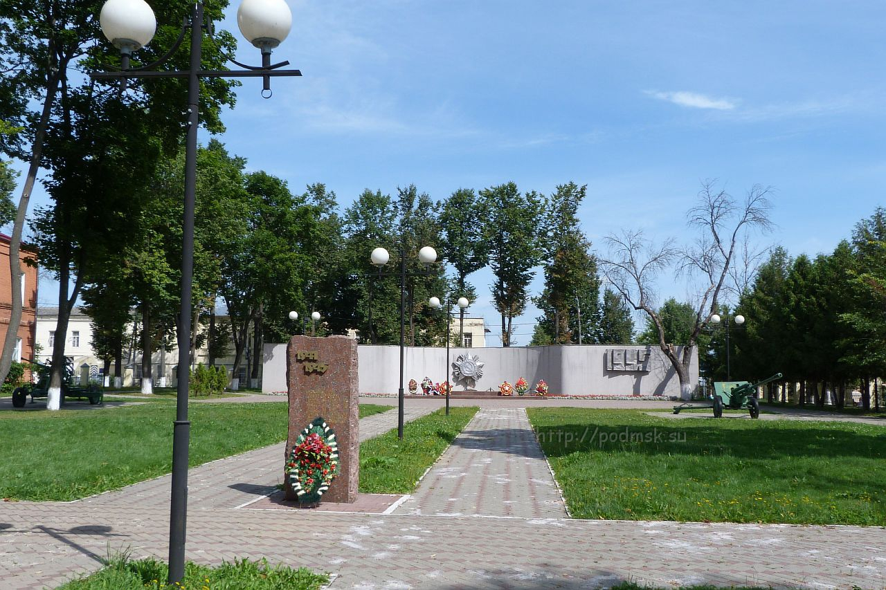 Можайск_P1020897.JPG