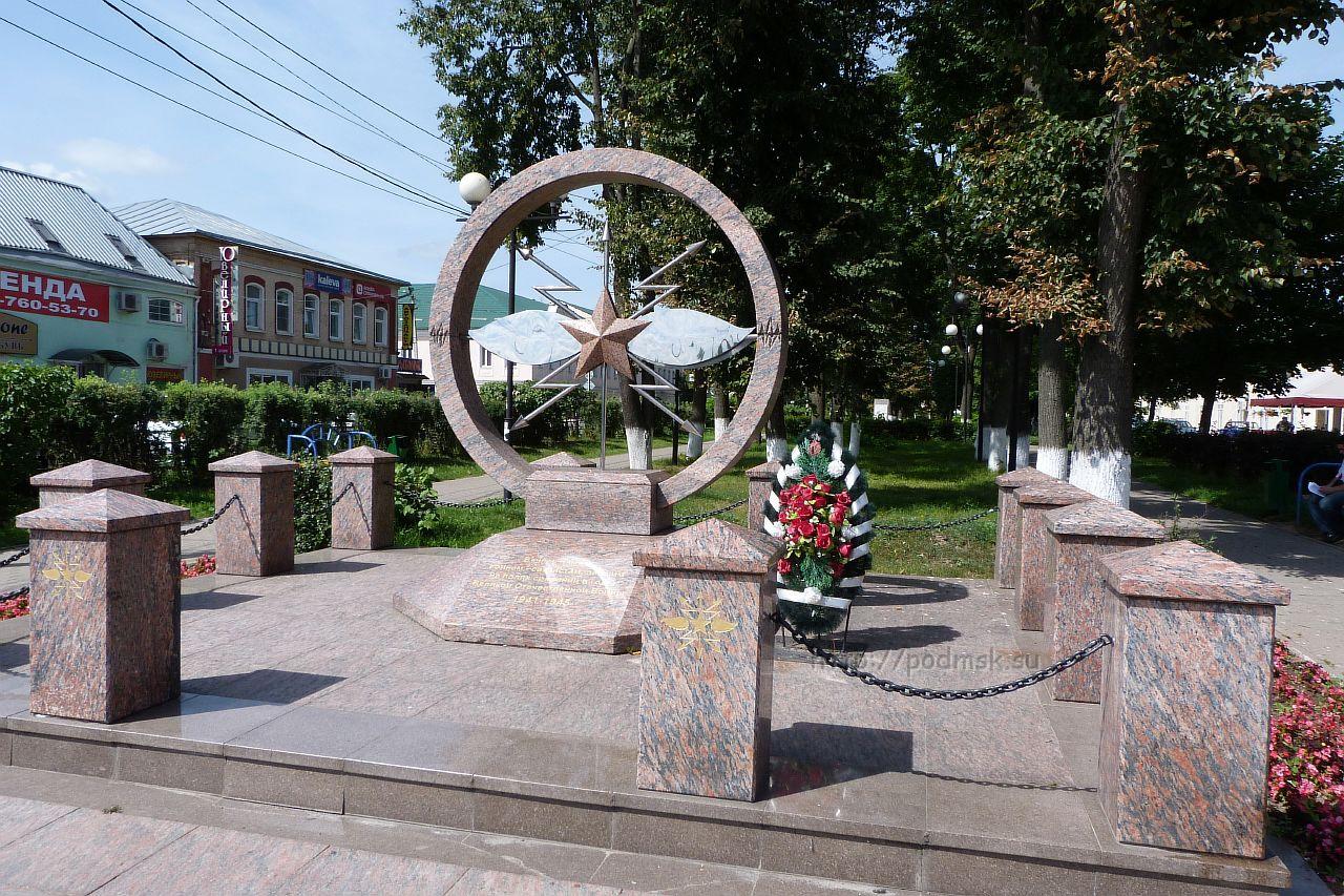 Можайск_P1020876.JPG