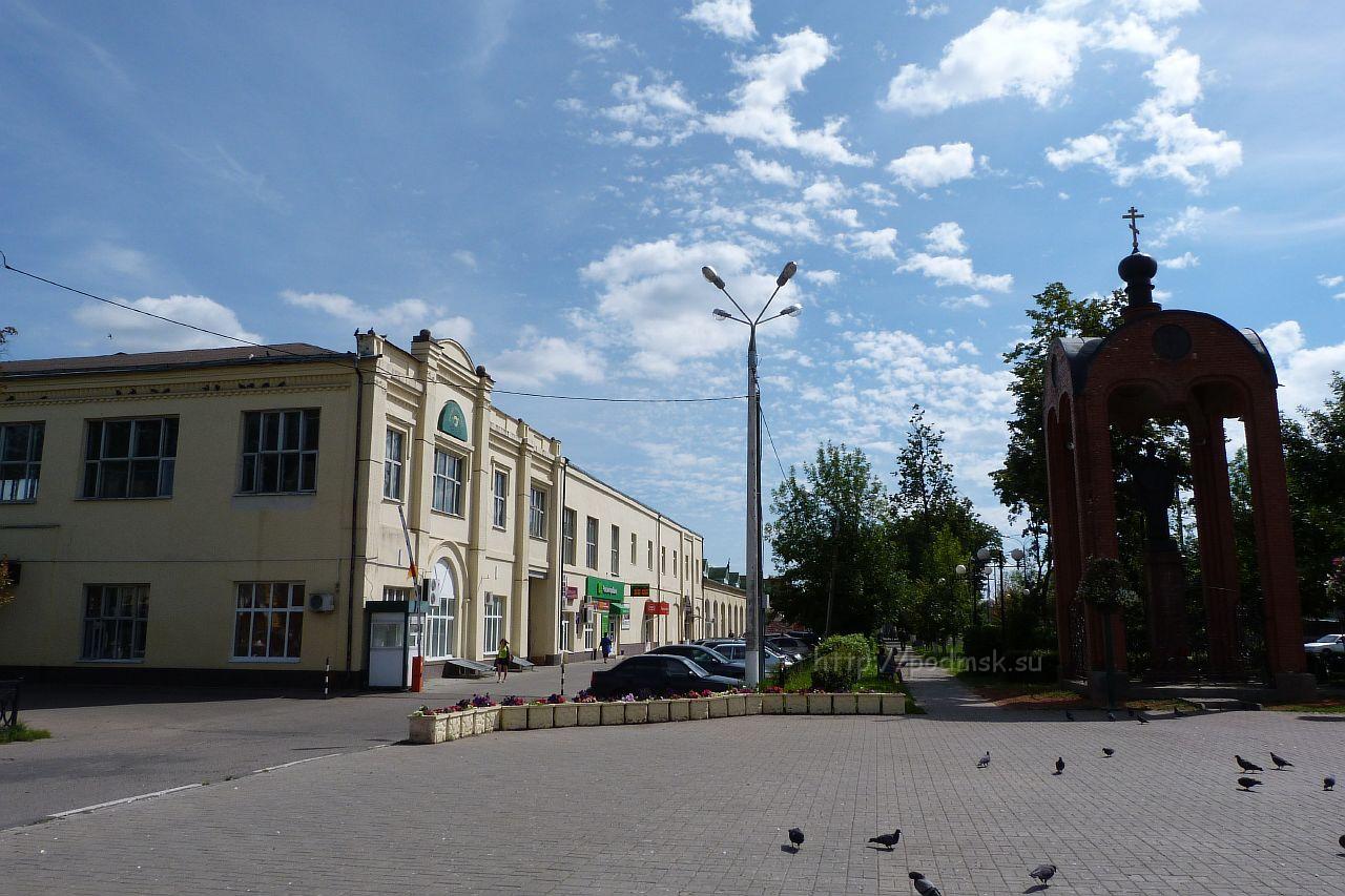 Можайск_P1020853.JPG