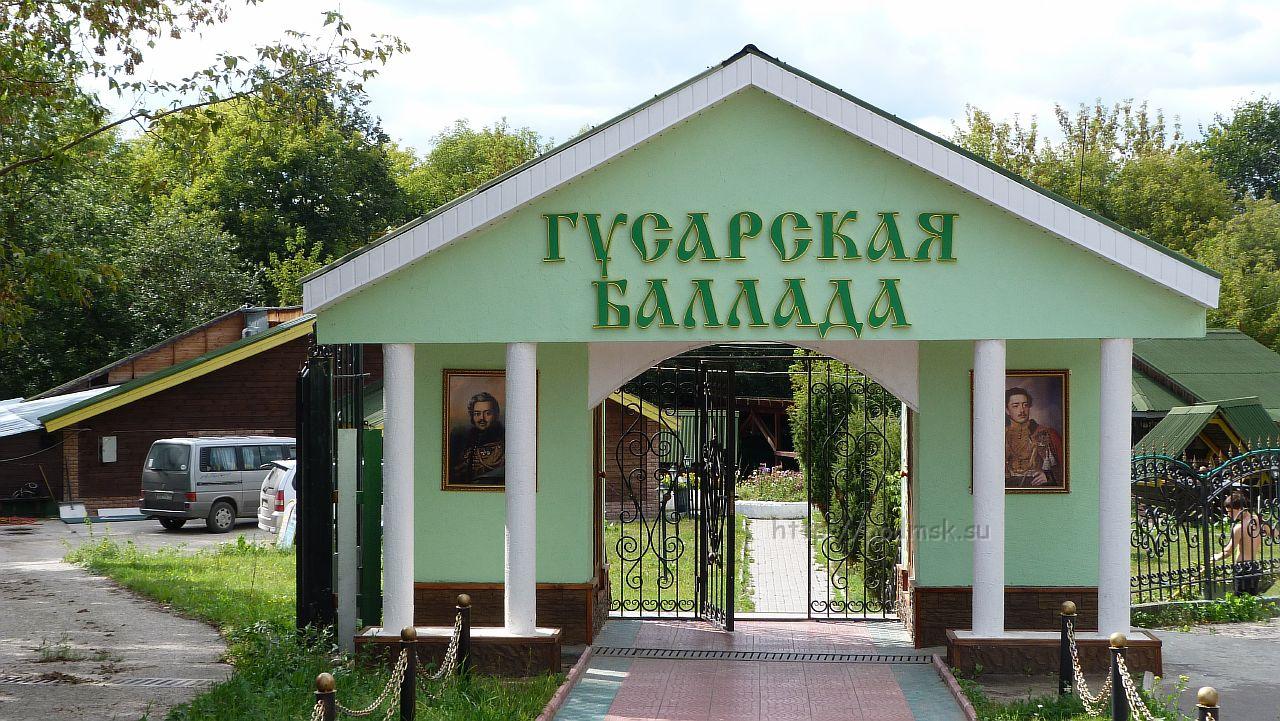 Серпухов_P1030433.JPG