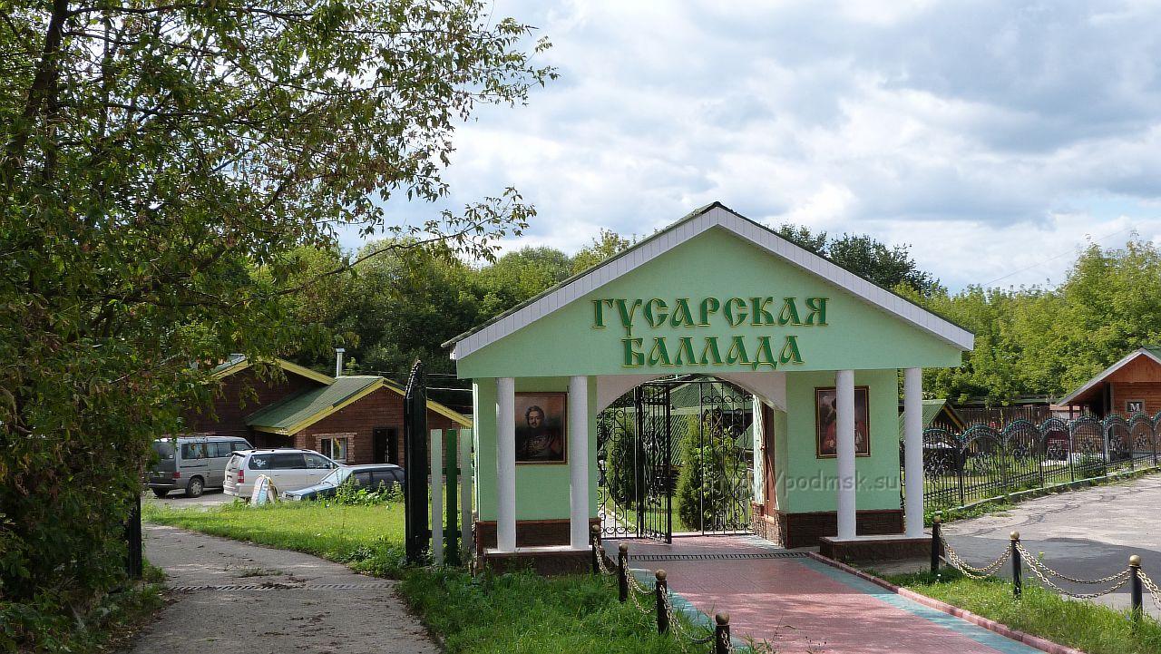 Серпухов_P1030432.JPG