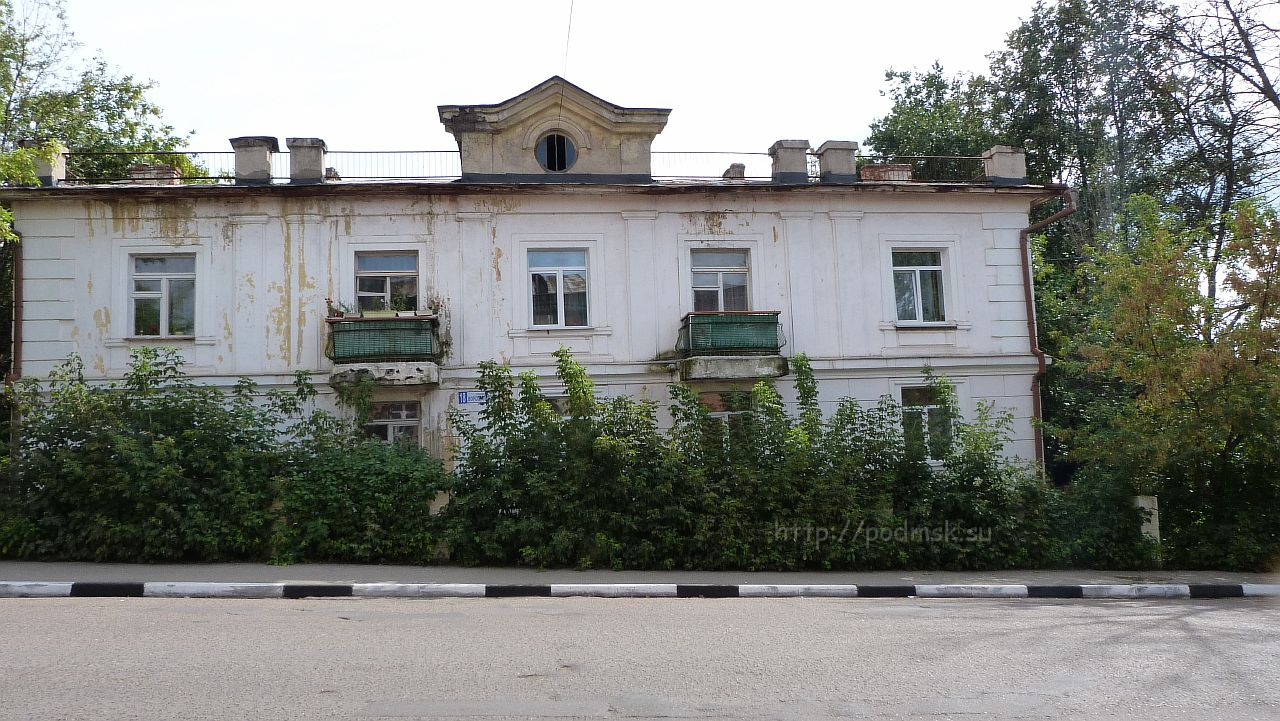 Серпухов_P1030371.JPG