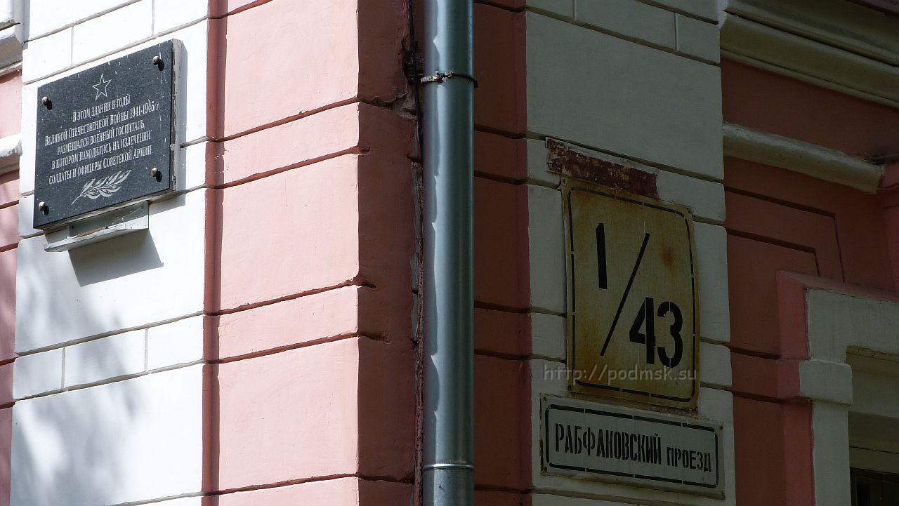 Серпухов_P1030367.JPG