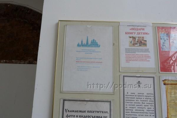 Дзержинский_P1010924.JPG