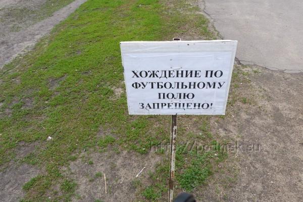 Дзержинский_P1010970.JPG