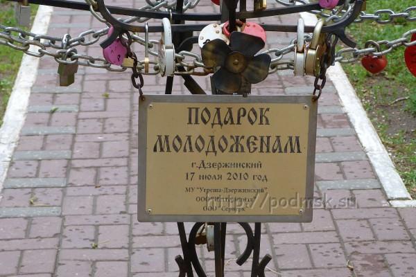 Дзержинский_P1010931.JPG