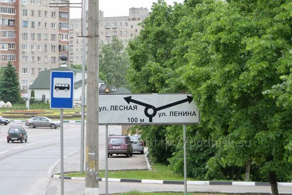 Дзержинский_P1020020.JPG